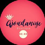 فروشگاه لباس زنانه ب ب در مجتمع تجاری تفریحی عرش آجودانیه تهران