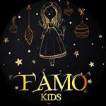 پوشاک بچگانه فامو کیدز در مجتمع تجاری تفریحی عرش آجودانیه